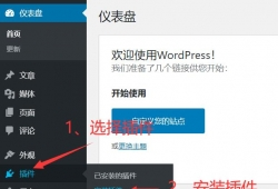 wordpress搭建和初步优化:优化 PHP