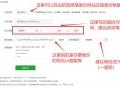 wordpress进阶设置和高级优化:备份网站数据到服务器